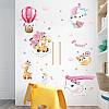 """Декоративные наклейки для детского сада, в детскую на стены """"котята в воздушном шаре """" 55*80см (лист50*70см), фото 4"""