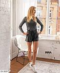 Жіночі шкіряні шорти зі шнурком, фото 2