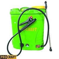 Аккумуляторный садовый опрыскиватель Procraft AS-12 (гарантия 2 года, объем 12л, рюкзачный ремень)