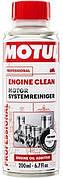 Очиститель 4-х тактных мотоциклетных двигетелей Motul Engine Clean Moto (200мл) Франция