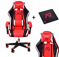 Кресло геймерское Aragon триколор +оригінальний килимок
