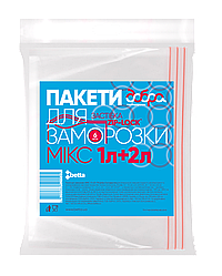 """Пакети для заморозки продуктів «МІКС 1Л + 2Л»ТМ """" Добра господарочка"""