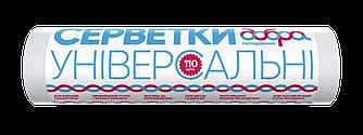 Салфетки универсальные в рулоне ТМ Добра господарочка, 100 шт