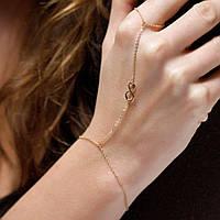 Стильное украшение на руку Слейв браслет Бесконечность Золото №13