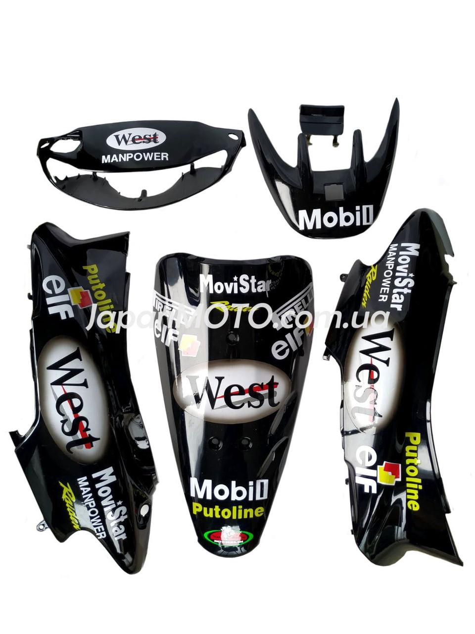 Комплект пластику HONDA DIO AF-35 (різнокольоровий) WEST чорний