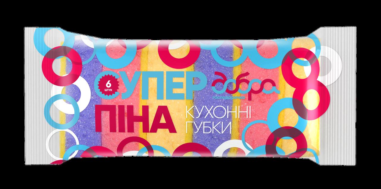 """Кухонні губки СУПЕР ПІНА ТМ """"Добра Господарочка"""", 6 шт"""