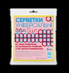 Универсальные салфетки 5 шт., ТМ Добра Господарочка