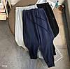 Женские стильные спортивные штаны на манжетах