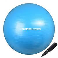 М'яч для фітнесу (фітбол) Profi 55 см M-0275-2 Sky Blue