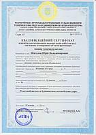 Технический надзор за строительством дорог в Никопольском районе