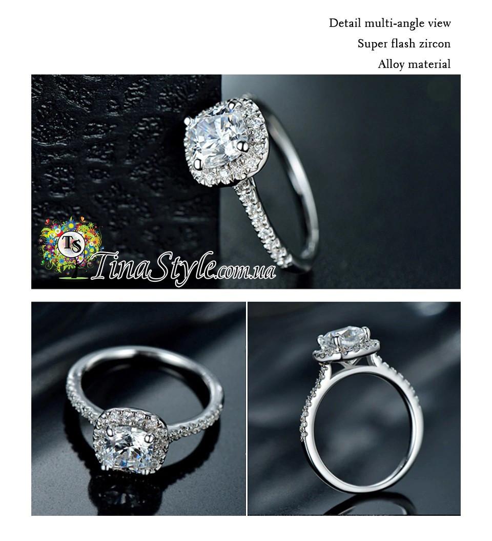 Кольцо с камнем цвет  серебро колечко женское с камнями