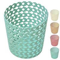 Кругла плетені підставка для олівців та пензликів Cantua 10х11см, пластик, цілий контейнер для кистей,