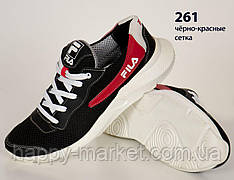 Шкіряні кросівки Fila (репліка) зі вставками сітки (261 чорно-червона)
