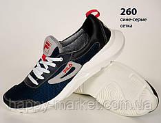 Шкіряні кросівки Fila (репліка) зі вставками сітки (260 синьо-сіро-червона)