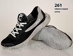 Шкіряні кросівки Fila (репліка) зі вставками сітки (261 чорно-сіра)