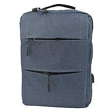 Рюкзак для ноутбука USB зарядкою і відділенням під ноутбук 15` темно-Сірий