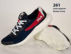 Шкіряні кросівки Fila (репліка) зі вставками сітки (261 синьо-червона)