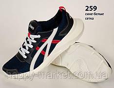 Шкіряні кросівки Asics (репліка) зі вставками сітки (259 синьо-біло-червона)