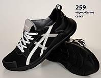 Кожаные кроссовки Asics (реплика) со вставками сетки (259 чёрно-серо-белая)