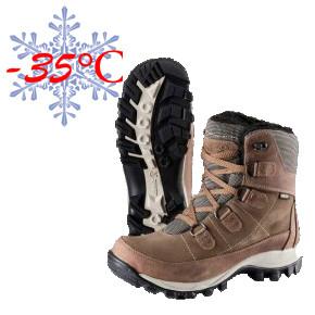 Зимние ботинки Kamik Escapadeg (Gore-Tex) до -35C