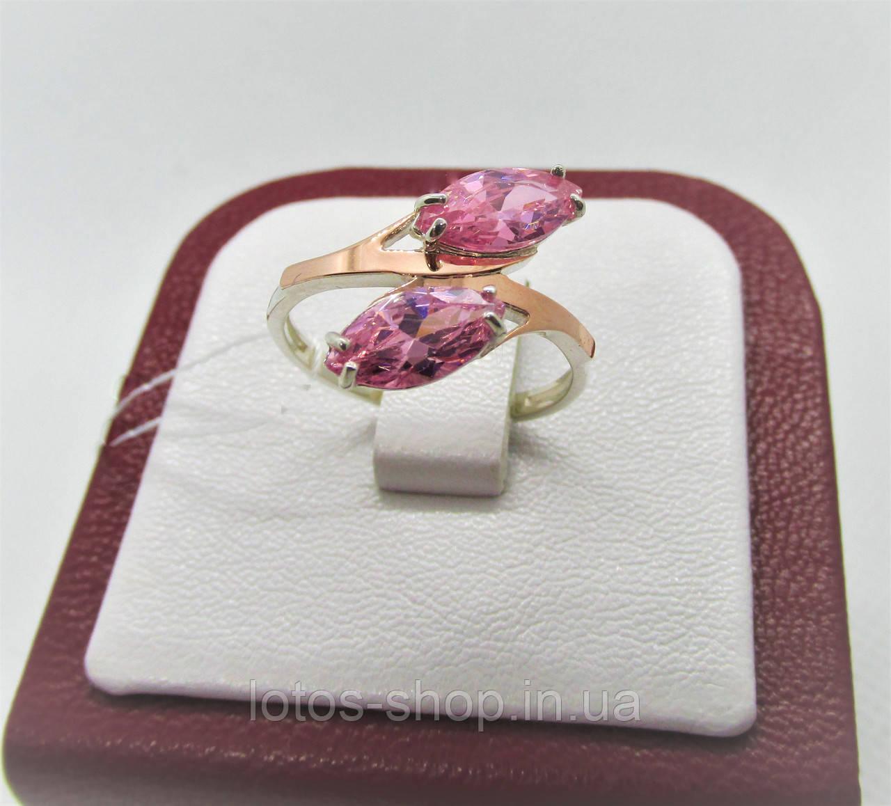 """Серебряное кольцо с золотом с розовыми камнями """"Маркиз"""""""