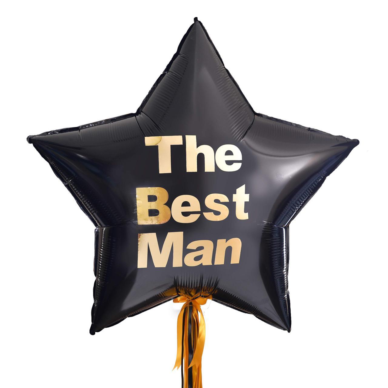 """Большая черная звезда с надписью """"The Вest Man"""""""