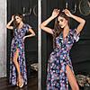 Шикарне літнє плаття в підлогу сині з імітацією запаху ТК/-62176