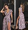 Шикарне літнє плаття в підлогу з імітацією запаху ТК/-62176/1