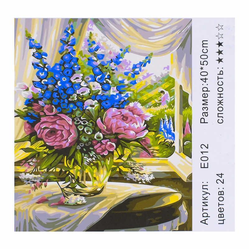 Картина за номерами E 012 (30) 40х50см, в коробці