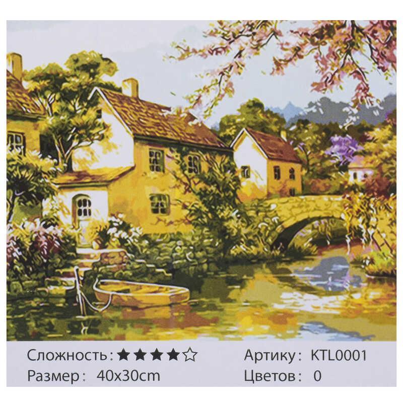 Картина по номерам KTL 0001 (30) 40х30см, в коробке