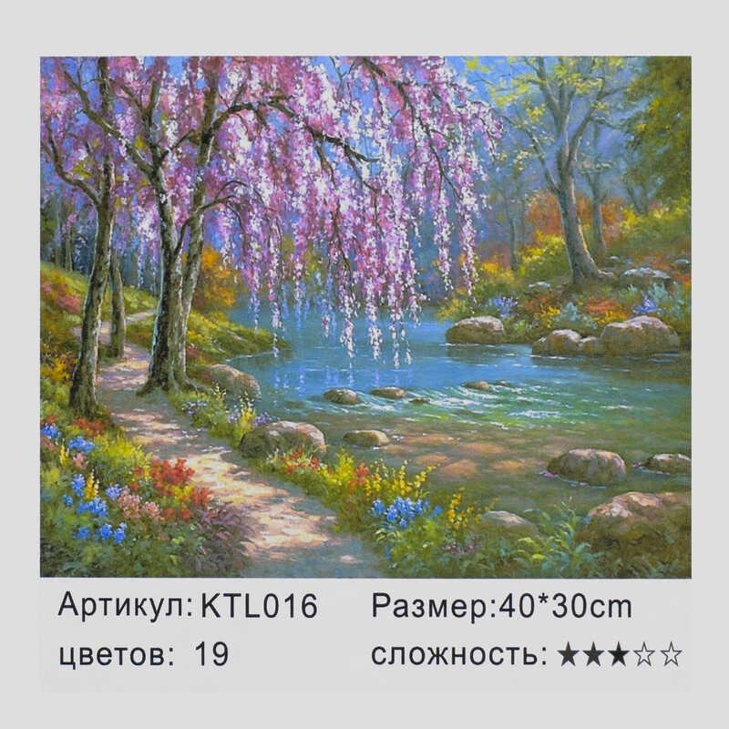 Картина по номерам KTL 0016 (30) в коробке 40х30