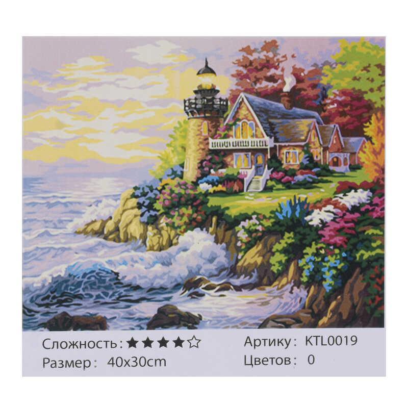 Картина по номерам KTL 0019 (30) 40х30см, в коробке
