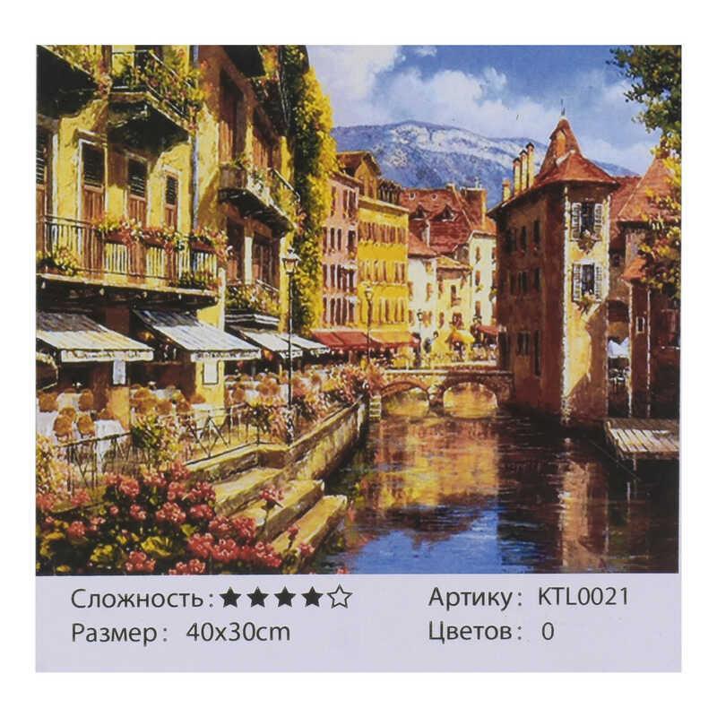 Картина за номерами KTL 0021 (30) 40x30 см, в коробці