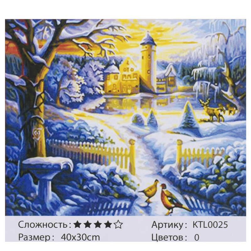 Картина за номерами KTL 0025 (30) 40x30 см, в коробці