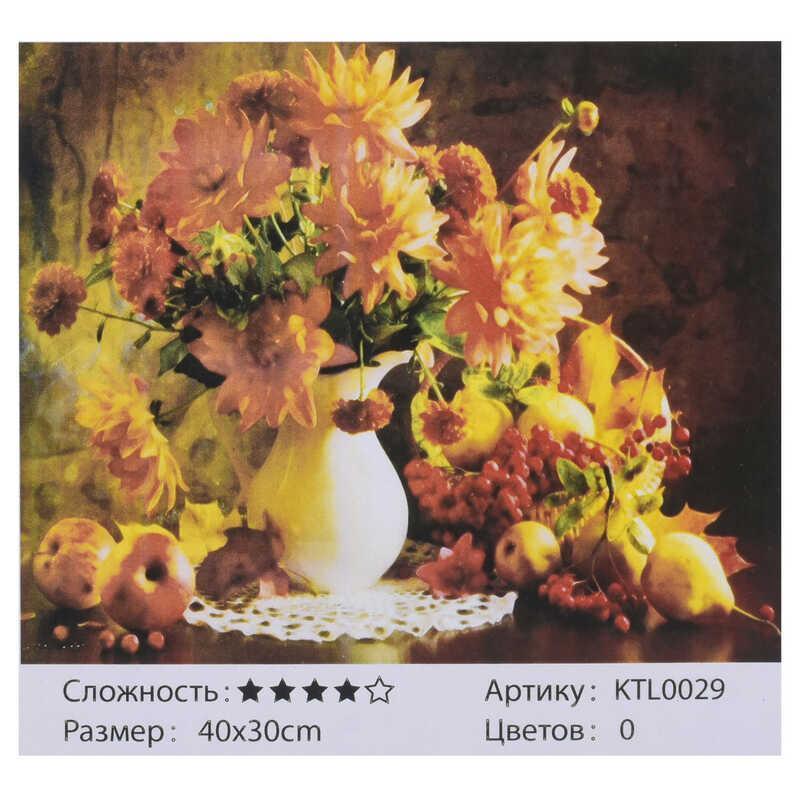 Картина за номерами KTL 0029 (30) 40x30 см, в коробці