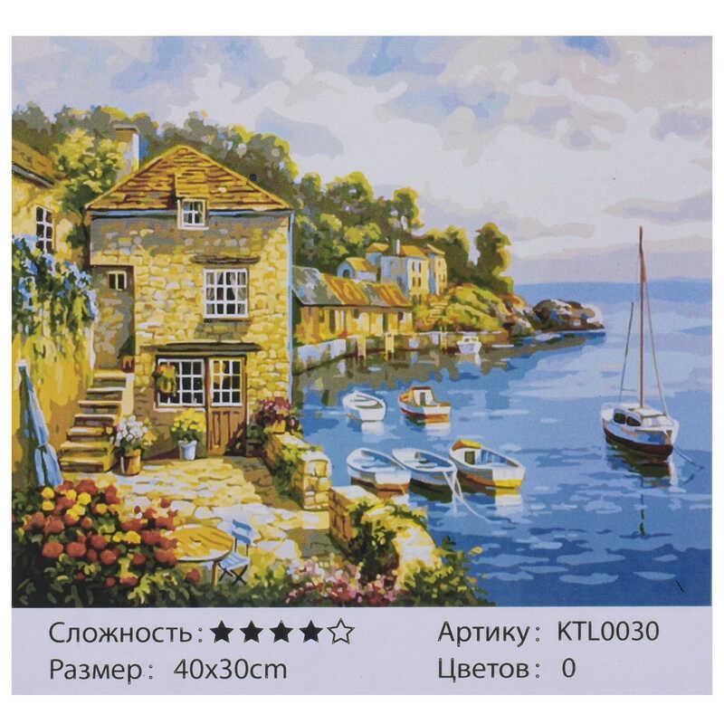 Картина за номерами KTL 0030 (30) 40x30 см, в коробці