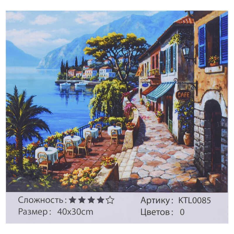 Картина по номерам KTL 0085 (30) 40х30см, в коробке