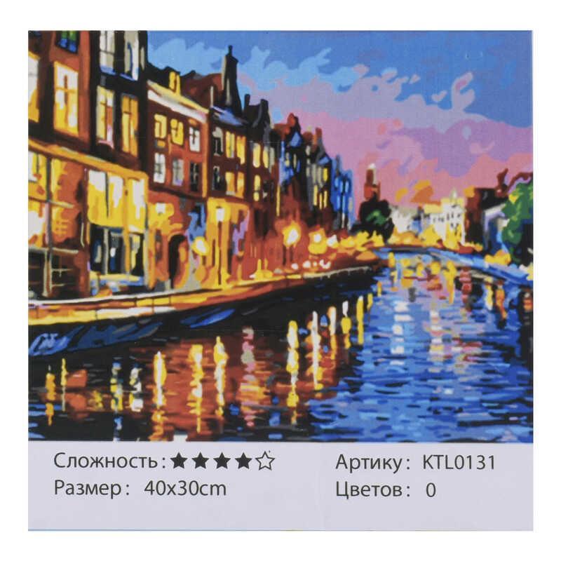 Картина по номерам KTL 0131 (30) 40х30см, в коробке