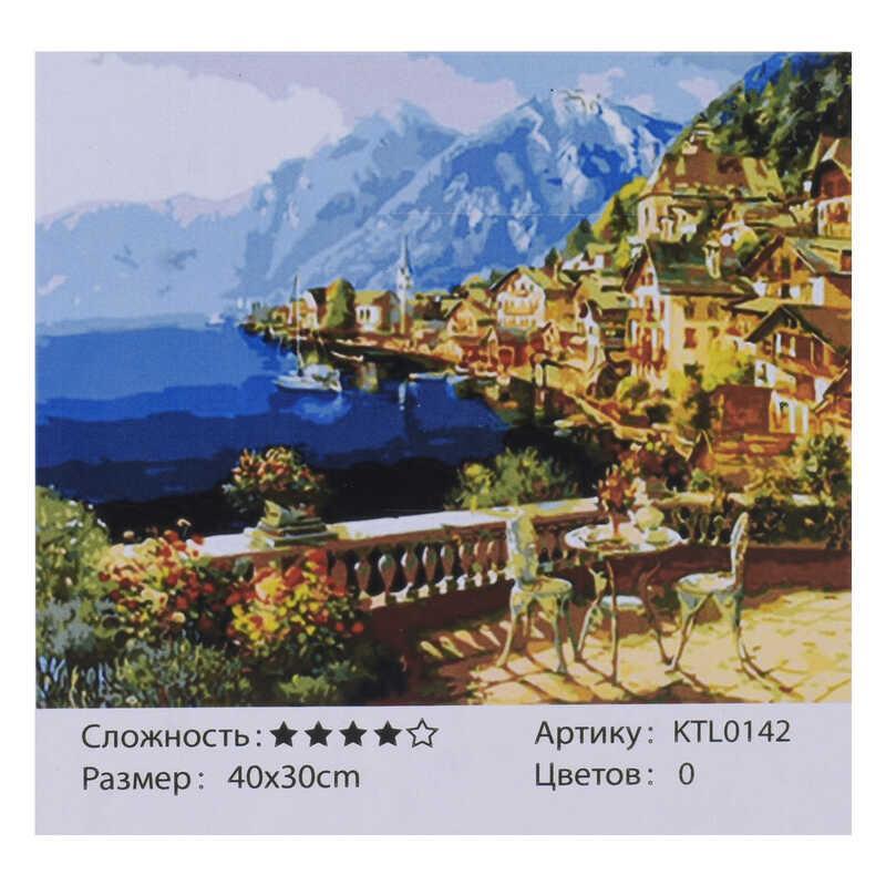 Картина по номерам KTL 0142 (30) 40х30см, в коробке