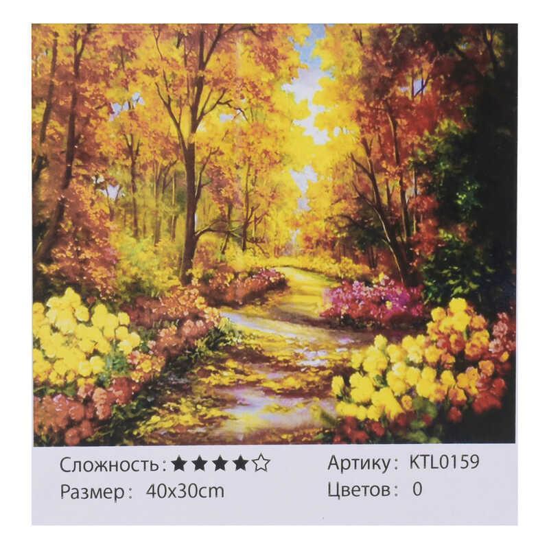 Картина за номерами KTL 0159 (30) 40x30 см, в коробці