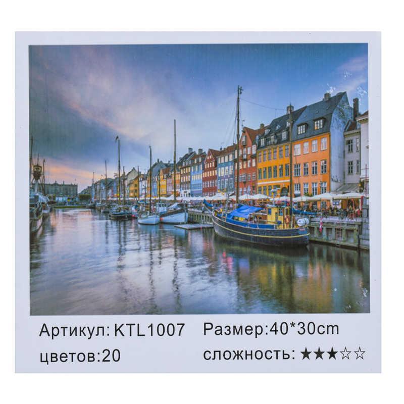 Картина за номерами KTL 1007 (30) в коробці 40х30