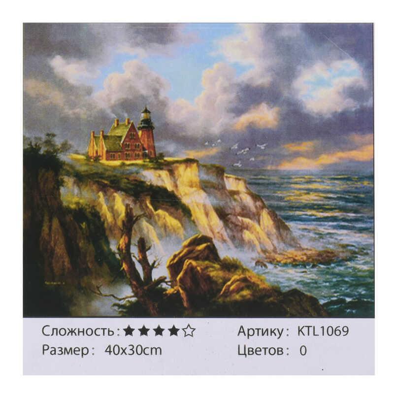 Картина за номерами KTL 1069 (30) 40x30 см, в коробці