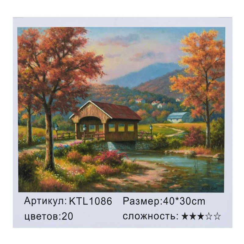 Картина по номерам KTL 1086 (30) в коробке 40х30