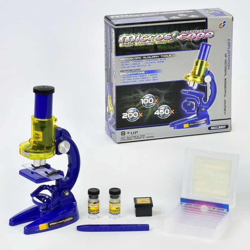 Микроскоп С 2107 (48) с аксессуарами, в коробке