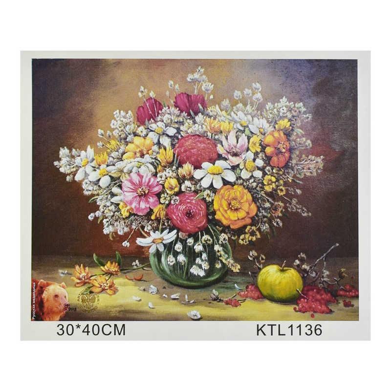 Картина по номерам KTL 1136 (30) в коробке 40х30
