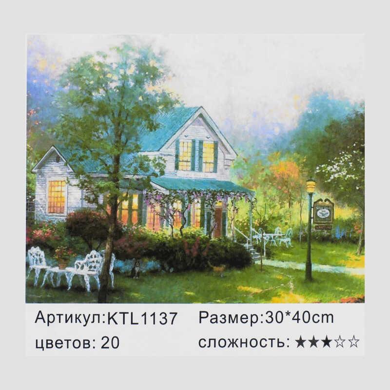 Картина за номерами KTL 1137 (30) в коробці 40х30