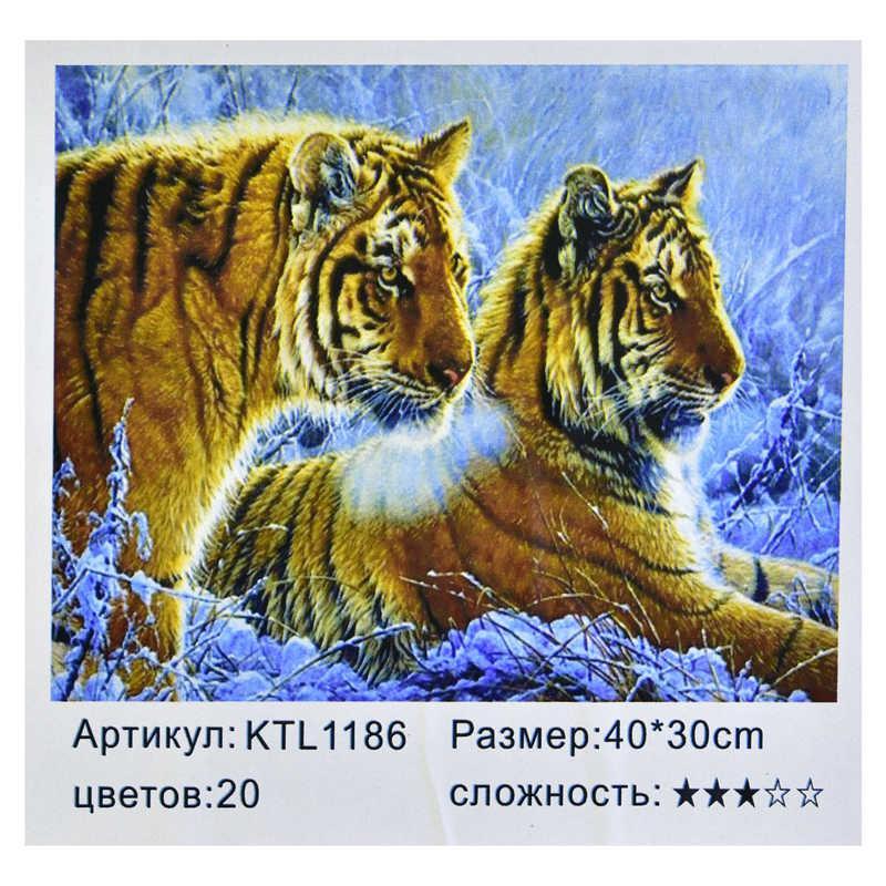 Картина по номерам KTL 1186 (30) в коробке 40х30