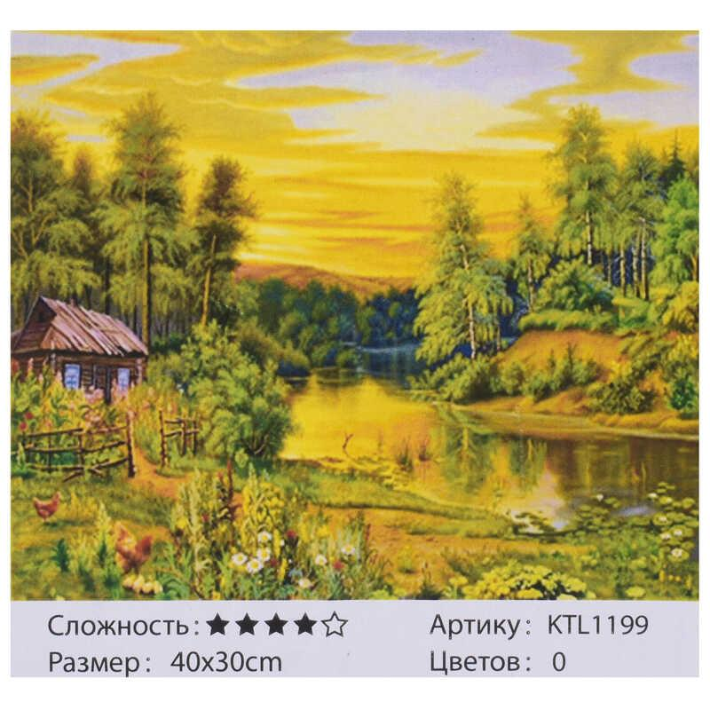 Картина по номерам KTL 1199 (30) 40х30см, в коробке