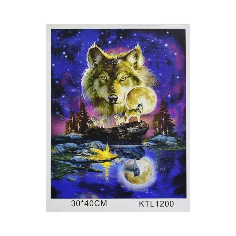 Картина за номерами KTL 1200 (30) в коробці 40х30
