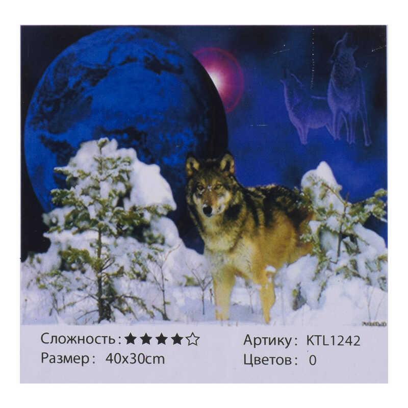 Картина по номерам KTL 1242 (30) 40х30см, в коробке
